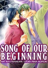 Song of Our Beginning (Yaoi Manga), Volume 1