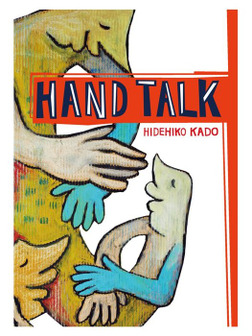 HAND TALK-電子書籍