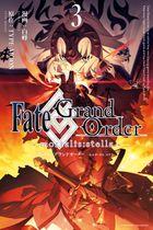 Fate/Grand Order -mortalis:stella-: 3