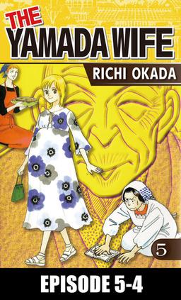 THE YAMADA WIFE, Episode 5-4