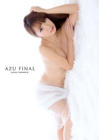 山本梓写真集 『AZU FINAL』
