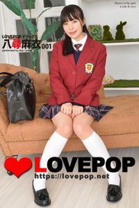 LOVEPOP デラックス 八尋麻衣 001