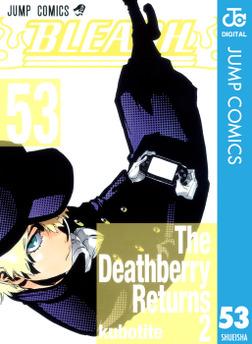 BLEACH モノクロ版 53-電子書籍