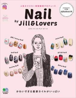 Nail by Jill&Lovers-電子書籍