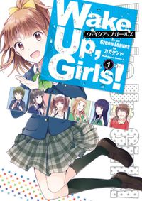 Wake Up, Girls!(1)