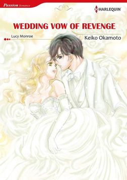 WEDDING VOW OF REVENGE-電子書籍