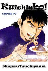Kuishinbo!, Chapter 11-3