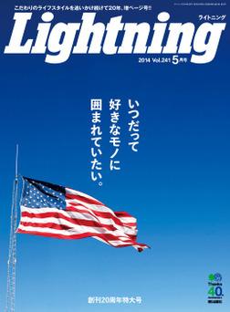 Lightning 2014年5月号 Vol.241-電子書籍