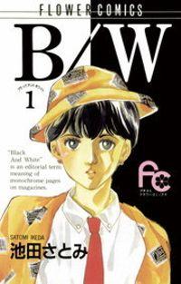B/W(1)