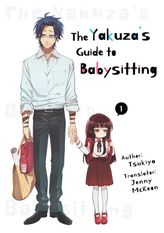The Yakuza's Guide to Babysitting Vol. 1