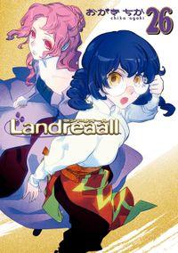 Landreaall: 26【イラスト特典付】