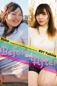 "Before And After #01 ""Yukina"""