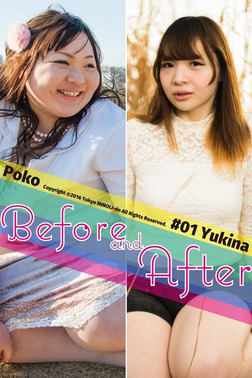 """Before And After #01 """"Yukina""""-電子書籍"""