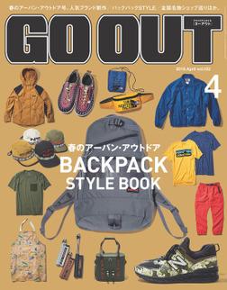 GO OUT 2018年4月号 Vol.102-電子書籍
