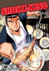 SHOKU-KING, Volume 20