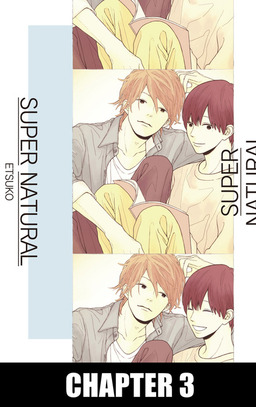 SUPER NATURAL (Yaoi Manga), Chapter 3
