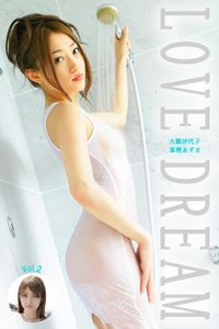 【エロス】LOVE DREAM Vol.2 / 大橋沙代子&富樫あずさ