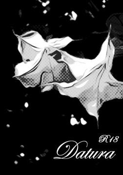 Datura-電子書籍
