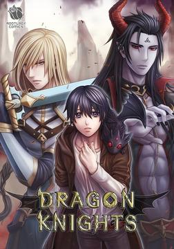DRAGON KNIGHTS【単話版】 (8)-電子書籍