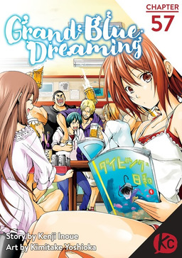Grand Blue Dreaming Chapter 57