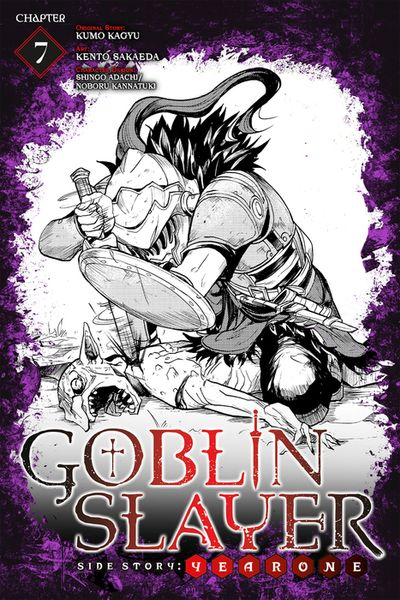 Goblin Slayer Side Story: Year One, Chapter 7