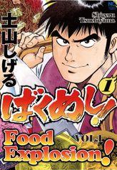 FOOD EXPLOSION, Volume 1