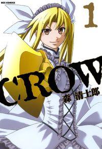 CROW: 1