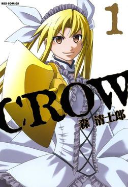CROW: 1-電子書籍