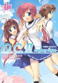 D.C.II Imaginary Future ~ダ・カーポII イマジナリーフューチャー~(1)