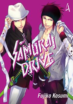 SAMURAI DRIVE 4
