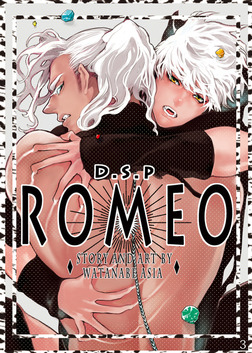 DragoStarPlayer ROMEO 3-電子書籍