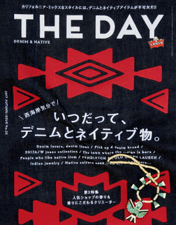 THE DAY 2017 Autumn Issue-電子書籍
