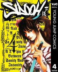 SIDOOH―士道― 4