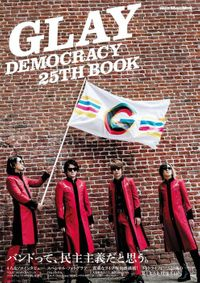 GLAY DEMOCRACY 25TH BOOK(リットーミュージック)