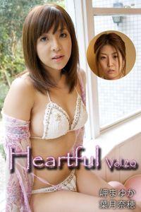 Heartful Vol.20 / 岬まゆか 葉月奈穂