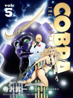 COBRA 5-電子書籍