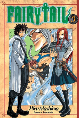Fairy Tail 3-電子書籍