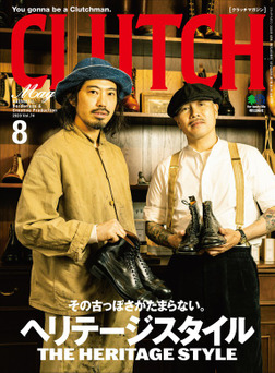 CLUTCH Magazine Vol.74-電子書籍