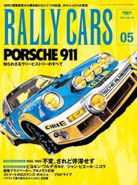 RALLY CARS Vol.5
