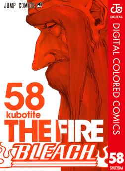 BLEACH カラー版 58-電子書籍