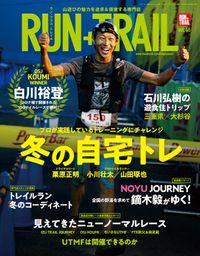 RUN+TRAIL Vol.46