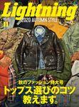 Lightning 2020年11月号 Vol.319