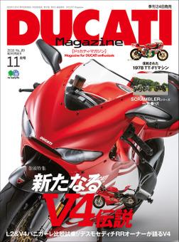 DUCATI Magazine Vol.89 2018年11月号-電子書籍