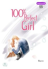 【Webtoon版】 100% Perfect Girl 55