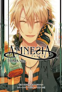 小説 AMNESIA TOMA Ver.