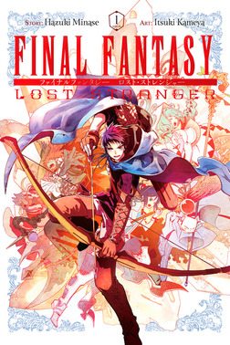 Final Fantasy Lost Stranger, Vol. 1-電子書籍