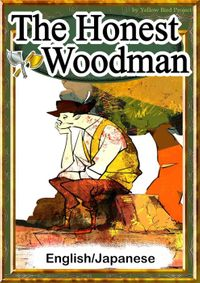 The Honest Woodman 【English/Japanese versions】