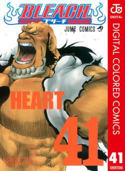 BLEACH カラー版 41-電子書籍