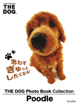 THE DOG Photo Book Collection Poodle-電子書籍