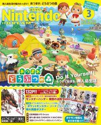 Nintendo DREAM 2020年03月号